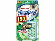 日本金鳥 KINCHO~防蚊掛片(150日)驅蚊