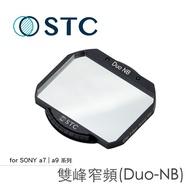 [STC] Duo-NB(雙峰窄頻) 內置型濾鏡架組 for Sony a7SIII/ a7r4/ a9II / A1 / FX3