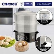 ♨️🥟Cornell 2 Tier Daily Food Steamer 10L Capacity CS-201 (1 Year Local Warranty)🥟♨️