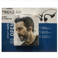 AFTERSHOKZ TREKZ AIR AS650骨傳導藍牙耳機