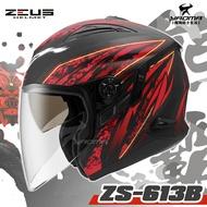 加贈手套 ZEUS安全帽 ZS-613B AJ5 消光黑紅 熊霸 內置墨鏡 可加下巴 半罩帽 3/4罩 613B 耀瑪騎士機車