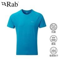 【英國 RAB】Force SS Tee 透氣短袖排汗衣 男款 蔚藍 #QBU55(透氣短袖排汗衣)