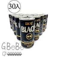 ☛GBoBo☚UCC BLACK 無糖黑咖啡(一箱/30入) 共2箱 fu