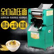 【快速出貨】壓麵器 壓麵機壓面機商用電動不銹鋼揉面機搟面機饅頭包子皮機餃子皮面條機