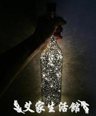 小夜燈北歐網紅鍍色酒瓶燈少女心小夜燈房間布置裝飾燈創意生日禮物【限時特惠】