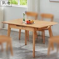 【凱迪家具】Q20 大澤伸縮拉合實木餐桌/桃園以北市區滿五千元免運費/可刷卡-居家生活節