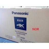 Panasonic*55型LED液晶4K數位電視TH-55DX650W.可自取...