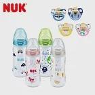 德國NUK-寬口徑PP奶瓶+安撫奶嘴超值組(寬口徑PP奶瓶300ml-附1號中圓洞矽膠奶嘴乙入(顏色隨機)+乳膠安撫奶嘴-初生型0m+二入(顏色隨機)