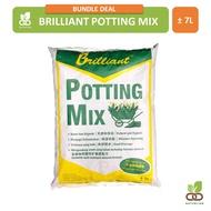 [BUNDLE] Brilliant Potting Soil Mix (± 7L / bag) - suitable for Nparks seeds