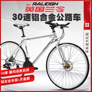 RALEIGH Orchid 30 Ultra Light variable speed aluminum alloy road car bike male and female students a