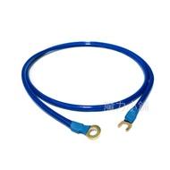 GSR強化接地線《銅芯接地線8AWG+鍍金端子》藍色負極接地線 啟動馬達接地線/勁戰 GTR 雷霆 雷王 G5 G6
