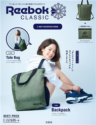 Reebok CLASSIC時尚單品:2用後背包 Reebok CLASSIC 2WAY BACKPACK BOOK