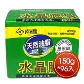 《南僑》水晶肥皂(150g*4入*24包)