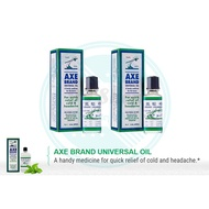 Axe Brand Trade Mark Universal Oil 10ml The Famous Brand (Twin Pack - 2x10ml)
