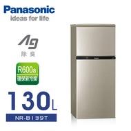 【Panasonic 國際牌】130L雙門電冰箱(NR-B139T)