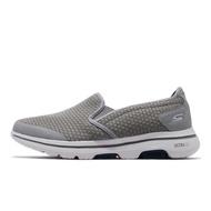 Skechers 休閒鞋 Go Walk 5-Apprize 灰 藍 健走鞋 男鞋 55510LGBL 【ACS】