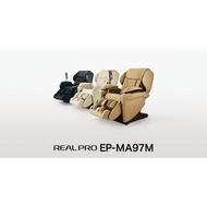 2016最新旗艦款 PANASONIC Real Pro EP-MA97M 溫感按摩椅-日本平行輸入 (代購商品)