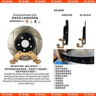 NISSAN SUPER SENTRA 日產 原廠型劃線加大碟盤 加大碟原廠碟劃線碟
