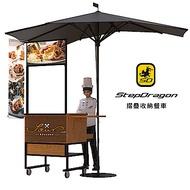 【StepDragon】創業餐車 收納摺疊 餐車 - 燈箱版
