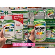 [預購]美國Costco Centrum 成人多種維生素(家用旅行組組合)/銀寶善存