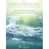 【599免運費】預購免運RIVER FLOWS IN YOU【HL00123854】江老師開箱江老師視譜 Ep. 104