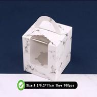 Marble Box Door gift Box