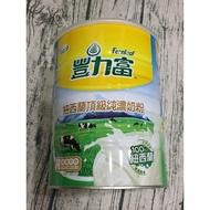豐力富奶粉-紐西蘭頂級純濃奶粉