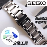 Is The Watch With Seiko Watch Band Steel Strap Seiko 5 Stainless Srpb 93 J 1 Sskm 83 J 1