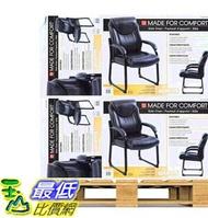 [COSCO代購] W128028 True Innovations 會客椅6入