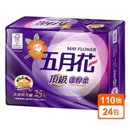 五月花 頂級蓬厚柔三層抽取衛生紙100+10抽x24包/串-玫瑰果油