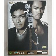 TVB Drama - 郭晋安