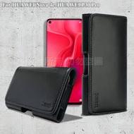 Xmart for 華為 HUAWEI Nova 4e / HUAWEI P30 Pro 型男羊皮橫式腰掛皮套