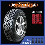 MAXXIS AT-980E • 245/70R16 • 265/70R16 • 285/75R16 • 235/75R15 • 265/55R20 ยางใหม่ปี 2020