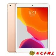 〝南屯手機王〞Apple iPad 10.2 7th Gen 2019 A2197 128GB Wifi【宅配免運費】