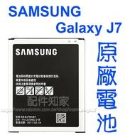【EB-BJ700BBC】SAMSUNG Galaxy J7 J700F/J7008、J4 2018 J400G 原廠電池/原電/原裝電池 3000mAh