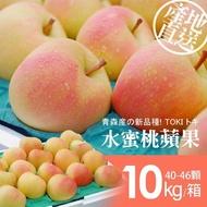 【優鮮配】日本青森TOKI水蜜桃蘋果公主10kg(40-46顆/箱)