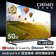 【回函送$1500★CHIMEI 奇美】49吋 大4K HDR 智慧連網液晶顯示器+視訊盒(TL-50R500)