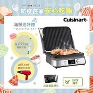 【Cuisinart 美膳雅】數位面板溫控不沾電烤盤/煎烤盤/壓烤機(GR-5NTW)