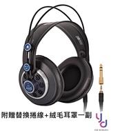 (送替換捲線) AKG K240 mkii MK2 編曲 監聽 半開放式 耳機 錄音 現貨免運 附贈 絨毛耳罩 轉接頭
