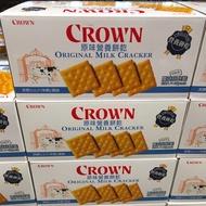 CROWN原味餅乾 原味營養餅乾 48包入 / 好市多 Costco