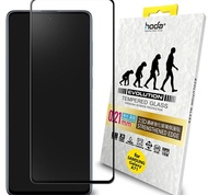 hoda【Samsung Galaxy A71/NOTE 10 LITE】2.5D隱形進化版邊緣強化滿版9H鋼化玻璃保護貼 0.21mm