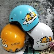 ⭐正版⭐現貨⭐蛋黃哥 安全帽 附抗UV長鏡片 蛋黃哥安全帽 3/4安全帽 全罩安全帽 半罩式 三麗鷗安全帽 卡通