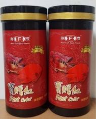 海豐HAI FENG 寶贈紅 熱帶魚飼料 血鸚鵡 飼料 花羅漢 龍魚飼料 增艷飼料 新寶贈紅 大型魚飼料