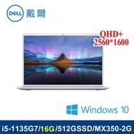 DELL 戴爾14-7400-R1628STW銀14吋筆電 i5-1135G7/16G/512GSSD/MX350享好禮