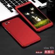 360 Full Cover Case For Vivo Y71 Cover For Vivo Y 71 VivoY71 Case Free Tempered Glass For Vivo Y71