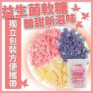 巧益 益生菌軟糖-草莓 (112g)