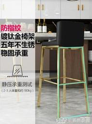 不銹鋼吧椅北歐酒吧椅子創意前臺椅高吧凳靠背高腳現代簡約吧臺凳 七色堇