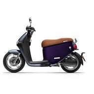 【QAX】GOGORO 2/2 Plus/2 Delight 副廠 車罩/車身保護套/防刮套 深紫(GOGORO)