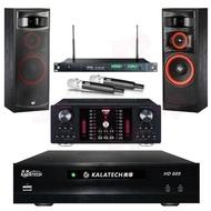 【美華】HD-889+A-450+ACT-869 PRO+XLS-12(3TB伴唱機+擴大機+無線麥克風+喇叭)