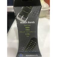 【現貨 附發票 公司貨】Garmin Forerunner 235 替換錶帶(黑/果漾綠)